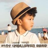 兒童草帽 男女童沙灘帽英倫禮帽