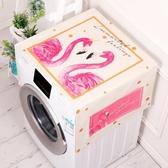 棉麻全自動滾筒洗衣機床頭櫃蓋布萬能蓋巾單開門冰箱罩布藝防塵罩『新佰 屋』