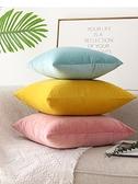 抱枕 北歐抱枕正方形靠墊沙發靠枕客廳長方形靠背墊天鵝絨抱枕套不含芯 風馳