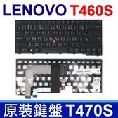 LENOVO T460S T470S 指點 繁體中文 鍵盤 NSK-ZA6SQ ThinkPad 13 2nd T460 二代 T460P T470P 無背光款