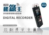 人因 秘錄王 VR80CK 多功能學習數位錄音筆