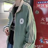 氣質流行風衣棒球外套男休閒運動飛行夾克男薄款學生寬鬆潮流