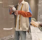 撞色針織開衫男韓版潮流拼色情侶毛衣外套【繁星小鎮】