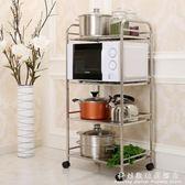 廚房置物架落地不銹鋼微波爐架子鍋架蔬菜架金屬儲物收納用品用具 WD WD科炫數位