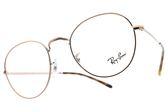 RayBan 光學眼鏡 RB3582V 2943 (玫瑰金) 潮流細圓框款 # 金橘眼鏡