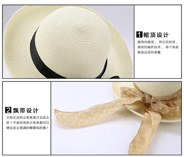 可折疊遮陽帽 海邊防曬沙灘草帽 夏季韓版大檐帽 小清新百搭草帽