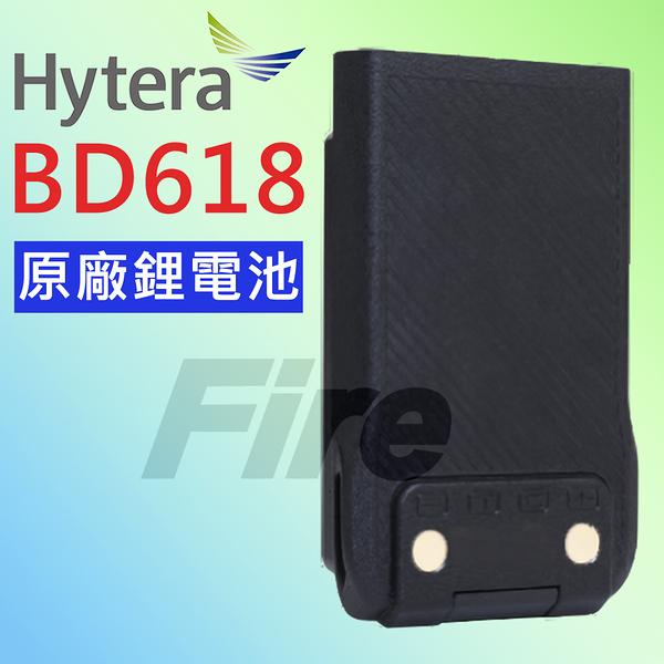 Hytera BD618 原廠鋰電池 無線電 對講機 電池 鋰電池 無線電對講機 BD-618