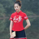 秋冬民族風女上衣 中國風打底衫修身顯瘦立領盤扣刺繡短袖t恤
