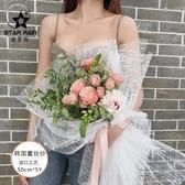 韓國蕾絲紗包花紗網玫瑰花花束包裝閃電紗鮮花包裝紗【極簡生活】