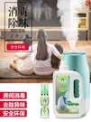 加濕器用消毒液房間室內空氣臥室寵物車內霧化殺菌除臭去異味 【全館免運】