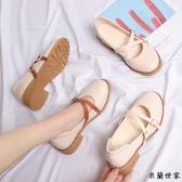 小皮鞋森女復古淺口女鞋春夏新款單鞋/米蘭世家