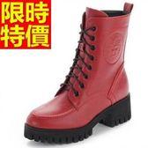 馬丁靴-圓頭系帶復古真皮保暖中筒女靴子2色65d71[巴黎精品]