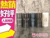 Calvin Klein CK 男性體香膏 75g 七款可選 CK ONE/BE/FREE/邂逅/永恆◐香水綁馬尾◐