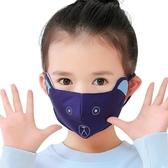 兒童口罩秋冬加厚純棉男女童pm2.5防霧霾塵防曬透氣可洗小孩專用