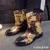 雨鞋 夏季耐磨迷彩潮男士水靴加厚防滑低中高筒釣魚塑膠廚勞保套鞋LB21557【3C環球數位館】