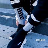 優惠兩天-中筒襪襪子男女四季棉質中筒襪港風高筒襪男士運動長襪韓國潮襪2雙