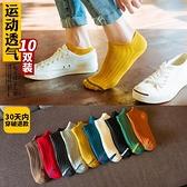 襪子男士短襪男純棉加厚冬天潮船襪情侶女全棉淺口ins低幫秋冬季 「雙11狂歡購」