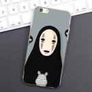 iPhone 6 6S i6 plus i6plus se 5 i5 5S 手機殼 軟殼 外殼 無臉男