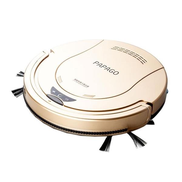 掃地機器人 PapaGo掃地機器人超薄家用智慧吸塵器全自動擦地拖地機清潔一體機 WJ【米家科技】
