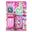 Hello Kitty 凱蒂貓 聲光手機 TOYeGO 玩具e哥
