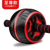 健腹輪腹肌速成神器女男捲腹滾輪回彈運動自動健身器材家用