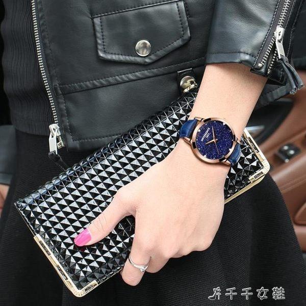 手錶女士時尚潮流女表帶防水錶學生石英表超薄千千女鞋