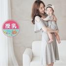 漂亮小媽咪 裸肩哺乳裙 【BFC0417...