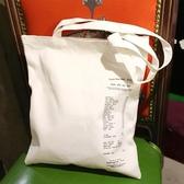 原創日系條形碼百搭帆布袋男女式文藝環保休閒購物袋單肩帆布包