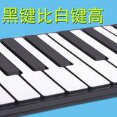 手捲鋼琴88鍵摺疊厚便攜式初學者成人MIDI軟鍵盤電子琴鋼琴  NMS 小明同學