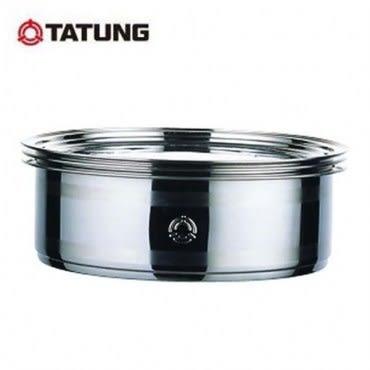TATUNG大同10~11人份電鍋不鏽鋼蒸籠 TAC-S02(可搭配電鍋)