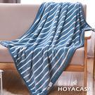 【HOYACASA條紋藍】法蘭絨四季包邊...