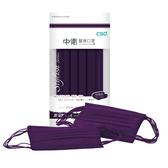 (醫)中衛醫療口罩-炫霓紫5片袋裝_台灣製造 【康是美】