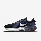 Nike Joyride Dual Run 2 [DM9591-061] 男鞋 慢跑鞋 運動 休閒 輕量 支撐 彈力 黑