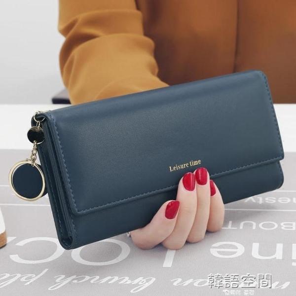 皮夾錢包 女士手拿錢包女長款2020新款日韓個性吊墜小清新多功能學生