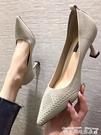 飛織單鞋單鞋女2021春秋季新款百搭尖頭淺口工作鞋透氣飛織網紅貓跟高跟鞋迷你屋 迷你屋 618狂歡