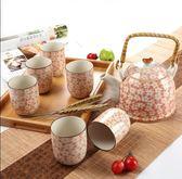 設計師美術精品館陶瓷功夫茶具套裝特價竹製托盤家用大容量提梁茶壺日式和風櫻花杯