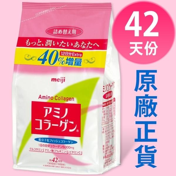 明治 膠原蛋白粉補充包增量版42日份附贈品
