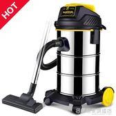 吸塵器家用強力大功率小型手持式工業超靜音地毯 igo 電壓:220v  『名購居家』