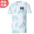 【現貨】PUMA Summer Court 男裝 短袖 純棉 休閒 海灘 滿版 白 藍 歐規【運動世界】84581202