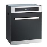 林內 落地式烘碗機 RKD-5030S(50cm)(不含安裝,雙北地區免運,其他地區另收運費)