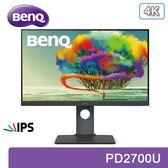 【免運費】BenQ 明基 PD2700U 27型 4K HDR IPS 專業螢幕 廣視角 雙彩模式 內建喇叭 低藍光 不閃屏