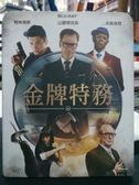 影音專賣店-Q00-475-正版BD【金牌特務 有外紙盒】-藍光電影
