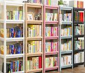 書架—小書架書櫃簡易桌上學生用簡約 經濟型省空間置物架子落地臥室依夏