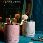 化妝刷收納筒刷桶刷子收納 桌面收納盒刷筒【極簡生活】