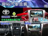 【專車專款】15~18年TOYOTA Camry專用10.2吋觸控螢幕安卓多媒體主機*藍芽+導航+安卓*無碟款