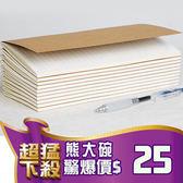 B119 牛皮質感筆記本 牛皮 風格 筆記 記帳 本 行程 規劃 提醒 備忘