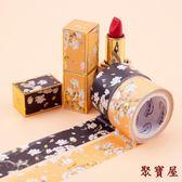 口紅貼紙手賬裝飾和紙膠帶中國風銀日記手賬DIY【聚寶屋】