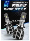 汽車led大燈超亮改裝近光遠光燈 h1h4h11h15強光9005帶透鏡燈泡h7 快速出貨