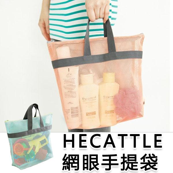 收納包-韓國新款實用款網眼透氣多功能手提袋 化妝包 筆袋  盥洗包【AN SHOP】