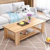 茶幾簡約現代客廳邊幾家具儲物簡易茶幾雙層木質小茶幾小戶型桌子RM